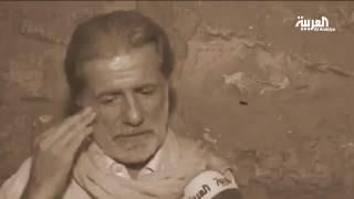 تحميل و مشاهدة امي .. مارسيل خليفة يبكي الجمهور كله .. أحن الى خبز امي MARCEL KHALIFA UMMIE MP3
