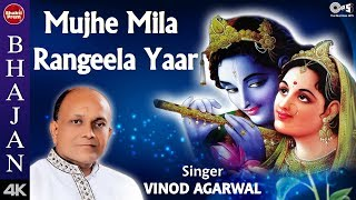 Mujhe Mila Rangeela Yaar with Lyrics | Vinod   - YouTube