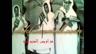 تحميل اغاني حمد خليفه زهيرية دمعي جرى MP3