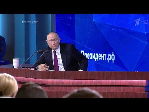 , title : 'Владимир Путин: если жители Крыма пришли и проголосовали, то это не аннексия.'