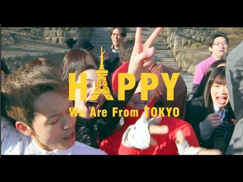 We Are From Tokyo: Happy