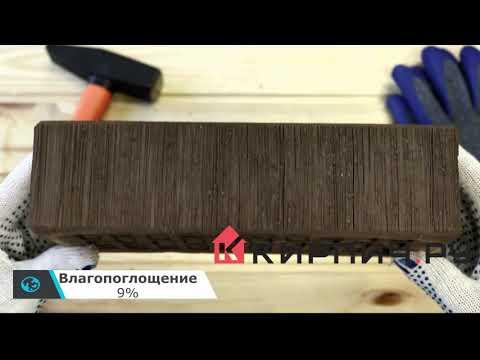 Кирпич облицовочный коричневый одинарный бархат М-175 ГКЗ – 2