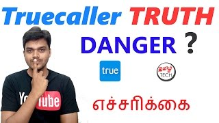 Truth about TrueCaller - Privacy Alert ! எச்சரிக்கை | Tamil Tech