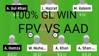 #FVP vs AAD Dream 11#FPV vs AAD Dream 11 team #FPV vs aad Dream 11#FPV vs dream 11 today team#