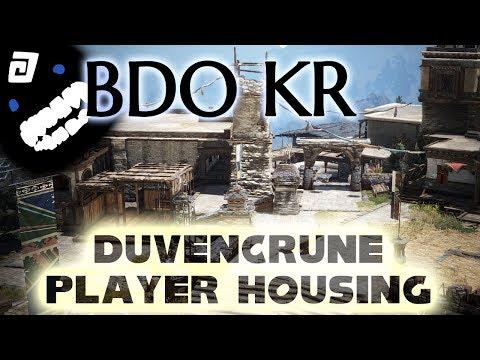 Black Desert Online Drieghan - Red Wolf Village Elite Mob +