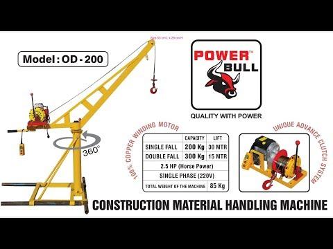 POWERBULL CONSTRUCTION MINI CRANE, MINI CONSTRUCTION LIFT, MINI LIFT MACHINE , CONSTRUCTION LIFTING