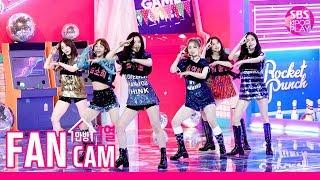 [리허설캠4K] 로켓펀치 '빔밤붐' 드라이리허설 직캠 (Rocket Punch 'BIM BAM BUM' Rehearsal Cam)│@SBS Inkigayo_2019.8.11
