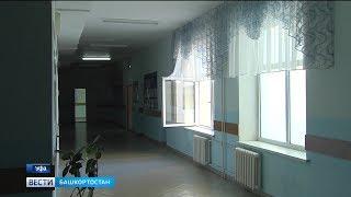 В Уфе 15 человек пострадали из-за детской шалости