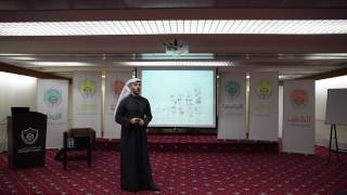 اغاني طرب MP3 ورشة عمل بعنوان مشروع حلم تقديم المهندس أحمد المطوع تحميل MP3