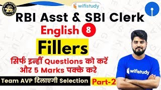 3:00 PM - RBI Assistant & SBI Clerk 2020 | English by Vishal Sir | Fillers (Part-2)