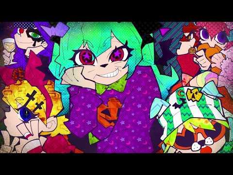 マチゲリータ(Machigerita) - ミシュマシュパンプキンナイト(Misch Masch Pumpkin Night)(EngSub)