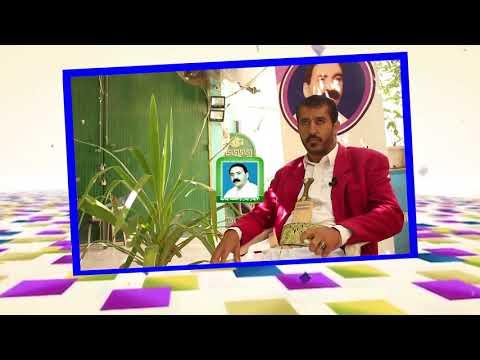 علاج فطريات الفم بالأعشاب ـ أحمد محمد أحمد عوض العميسي ـ إب ـ شهادة بنجاح العلاج