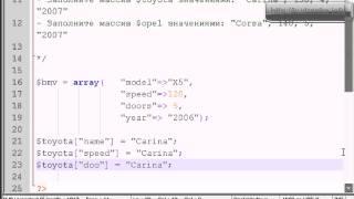 PHP для начинающих 27