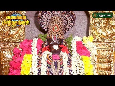 ராம பக்த ஆஞ்சநேயர் சன்னதி, கோயம்பேடு, சென்னை   Aalayangal Arputhangal   15/07/2017