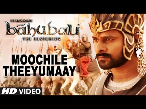 Moochile Theeyumaay
