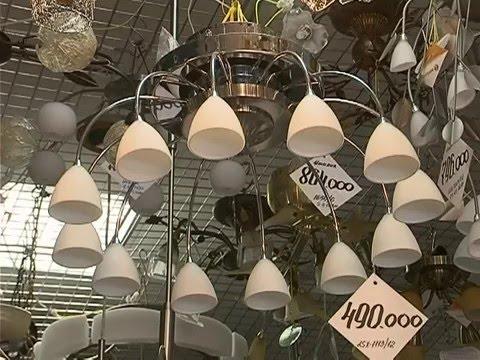 Выбираем светильники для гостиной - какой выбрать?