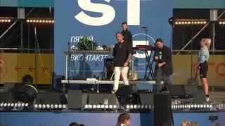 ЕГОР КРИД - СЕРДЦЕЕДКА | VK FEST 2019