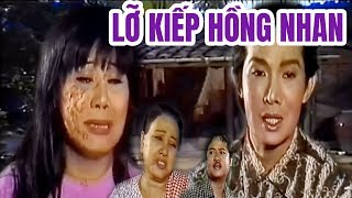 Lỡ Kiếp Hồng Nhan - Vũ Linh, Tài Linh