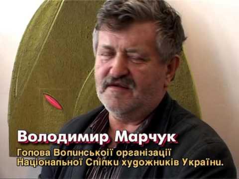 V пленер іконопису та сакрального мистецтва на Волині в Кременецькому краєзнавчому музеї. - YouTube