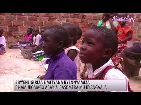 Embeera essomero lya Namukomago church of Uganda mweriri yennyamizza