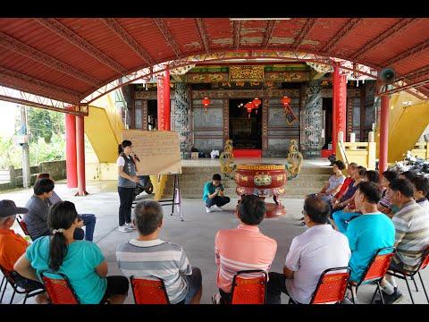 108年社區營造計畫:太保藝術家駐點-審議式民主課程