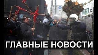 Новости Казахстана. Выпуск от 15.01.19