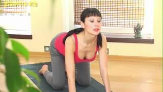 Йога-комплексы - Разминка