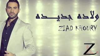 BOUCHAIB JDIDI MP3 TÉLÉCHARGER