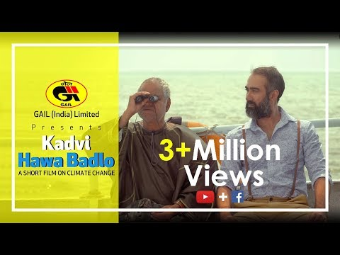 GAIL (India) Ltd releases a short film featuring Sanjay Mishra and Ranvir Shorey to sensitize people on the effects of climate change