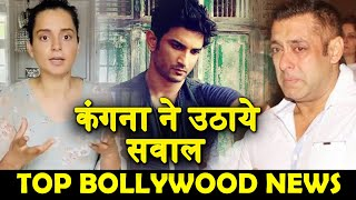 Salman Khan Emotional On Sushant Singh Rajput, Kangana Ranaut Blasts Bollywood | Moviez Adda