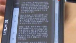 디지털큐브, PMP 'T5' 3차원 UI 깜짝 공개