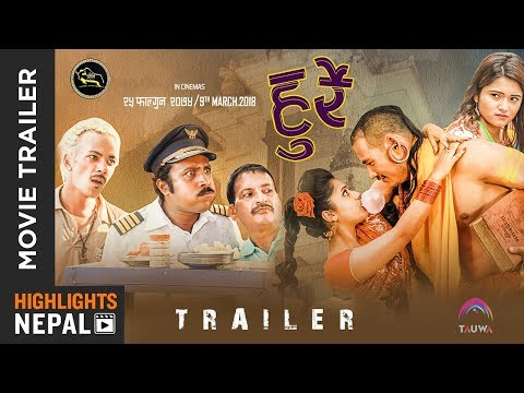 Nepali Movie Hurray Trailer