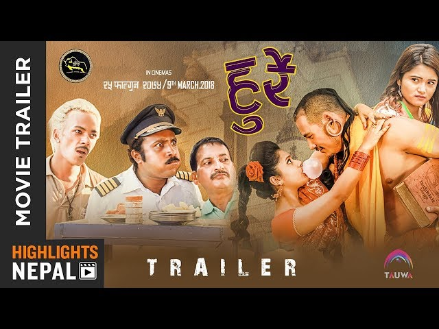 Thumnail of HURRAY|| New Nepali Movie Official Trailer | Anoop-Keki