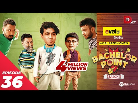 Bachelor Point | Season 2 | EPISODE- 36 | Kajal Arefin Ome | Dhruba Tv Drama Serial