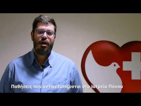 Θεραπεία της προστατίτιδας Kishinev