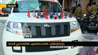 Use of air horns: MVD to deploy officers at toll plaza