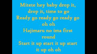 4 Minute - Ready Go