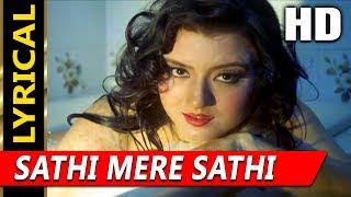 Sathi Mere Sathi (I) With Lyrics | Kavita Krishnamurthy