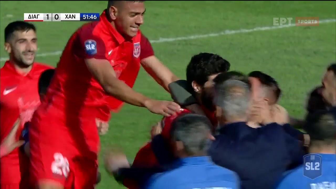 Super League 2 | Διαγόρας-Χανιά: Ανενόχλητος ο Μπαστακός το 1-0 | 10/02/21 | ΕΡΤ