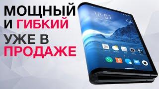 Первый гибкий смартфон уже в продаже! Двухэкранный смартфон от Nubia, Honor Magic 2 и другие новости