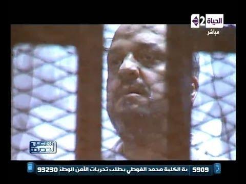 أخبار مصر: جنايات القاهرة تقرر طرد المتهم البلتاجي لإهانة هيئة المحكمة وحبسه 6 سنوات