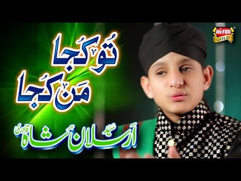Arsalan Shah Qadri -
