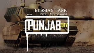 Russian Tank •|Bass Boosted|• Sidhu Moose Wala • BYG BYRD • SUNNY Malton • New Punjabi Song 2018