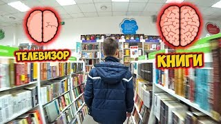 Глебус выбирает книги! Поход в книжный магазин с папой!