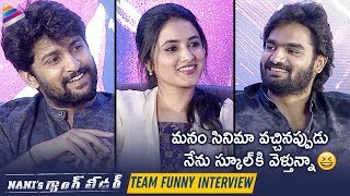 Nani's Gang Leader Movie Team Funny Interview | Nani | Karthikeya | Priyanka Arul Mohan