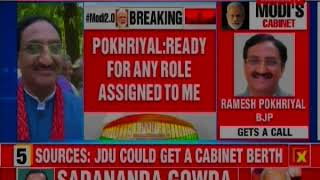 Narendra Modi Cabinet Minister List of 2019: BJP Ramesh Pokhriyal Interview on call from PMO Office