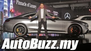 Mercedes-AMG S63 Coupe, Things You Need To Know - AutoBuzz.my