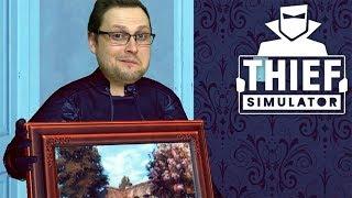 ФИНАЛ ► Thief Simulator #12