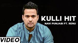 Kulli  Navi Punjabi Ft Renu