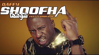 تحميل اغاني Shoofha - Daffy feat. Flipperachi شوفها - دافي و فلب MP3
